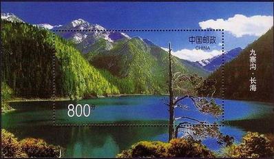 Cina / china 1998: 93x52mm